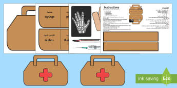 Role Play Doctors Bag Arabic/English - EAL, Arabic translation nurse, doctos, rol eplay, docotors,