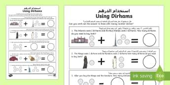 Using Dirhams LA Activity Sheet Arabic/English - UAE EYFS Maths General, money, Shape Space and Measure, SSM, EYFS, UAE, Coins, worksheet, making cha