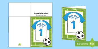 Football Themed Father's Day Gift Card Template English/Romanian - fathers day, father, dad, daddy, grandad, grandpa, card, templet, eal