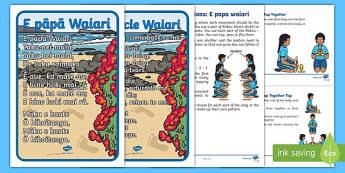 E Papa Waiari Display Poster