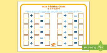 Dice Addition Game English/Mandarin Chinese - adding, add, maths, numeracy, game, +, adition, numracy, additon, matsh, Addition, dice, mental stra