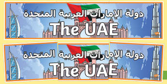 UAE Display Banner Arabic/English