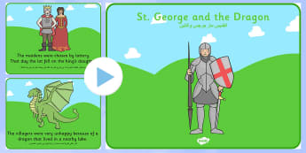 St George's Day Story PowerPoint Arabic Translation - arabic, story, powerpoint, st george