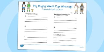 Rugby World Cup Write Up Worksheets Arabic Translation - arabic