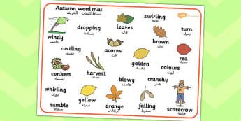 Autumn Word Mat Arabic Translation - arabic, autumn, word mat