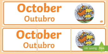 November Display Banner English/Portuguese - november, display banner, display, banner, months, year, abnner, eal
