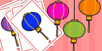 Chinese Restaurant Display Lanterns - chinese restaurant, display