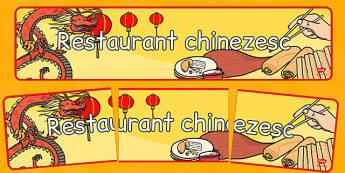 Restaurat chinezesc - Banner