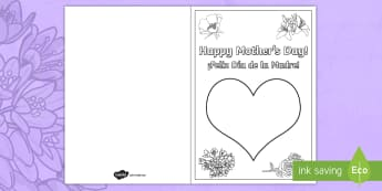 Mother's Day Fingerprint Gift Card Template English/Spanish - NI Mother's Day card, greeting cards, mother's day, mothering sunday, finger paint, finger paintin