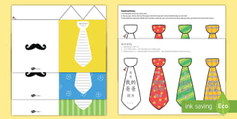 Father's Day Flap Tie Card Craft English/Mandarin Chinese - Fathers Day Flap Tie Card Craft - fathers, day, flap, tie, card,EAL