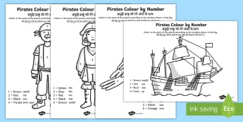 Pirates Colour by Number Activity Sheets - pirates, colour, number, activity, colour by number, pirates, prirate, parrott, ship, aargh, workshe