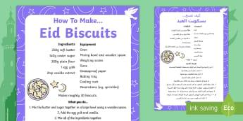 Making Eid Biscuits Recipe Sheet Arabic/English - Making Eid Biscuits Recipe Sheet - making, eid biscuits, recipe, receipe EAL Arabic,Arabic-translati