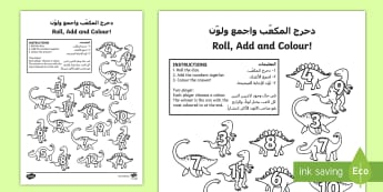 Dinosaur Colour and Roll Activity Sheet - English/Arabic - Dinosaur Colour and Roll Activity Sheet - dinosaurs, dinosaur games, dinosuar, dinsaur, dinosour, di