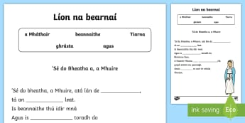 Hail Mary Fill in the Blanks Write-Up WorksActivity Sheet Gaeilge - Confession & First Communion Resources,Irish