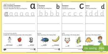 Letter Formation Activity Sheets Arabic/English - EAL Letter Formation Worksheets (a-z) - education, home school, child development, children activiti