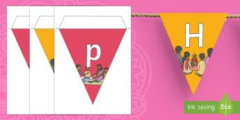 Happy Diwali Letter Display Bunting