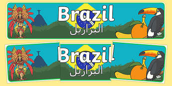 Brazil Display Banner Arabic Translation - arabic, Brazil, Olympics, Olympic Games, sports, Olympic, London, 2012, display, banner, sign, poster, activity, Olympic torch, flag, countries, medal, Olympic Rings, mascots, flame, compete, events, tennis,