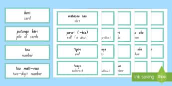 Maths Vocabulary Word Cards