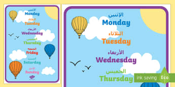 Days of the Week A4 Display Poster Arabic/English - Days of the week, days, display, poster,Arabic-translation