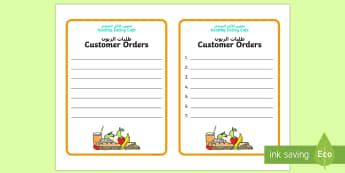 Healthy Eating Cafe Role Play Order Forms Arabic/English - Healthy Eating Cafe Role Play Order Forms - healthy eating caf, rol eplay, healthy eatng, EAL,Arabic