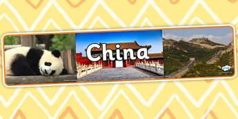 China Photo Display Banner - China, Display Banner, Banner, Chinese Display Banner, China Display Banner, Chinese Banner, Themed Banner, Photo Banner