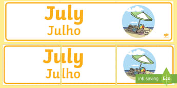 July Display Banner English/Portuguese - July Display Banner - july, display banner, display, banner, months, year, abnner, eal