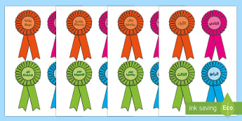 شارات تكريم المشاركين في يوم الرياضة  - الرياضة، رياضات، يوم الرياضة، عربي، اليوم الرياضي، شا