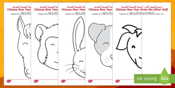 Chinese New Year Story Animals Draw the Other Half Activity Sheet Arabic/English - Chinese New Year KS1. KS2, EYFS, Celebration, festivals, rooster, Arabic-translation