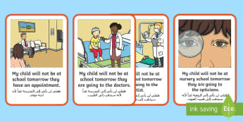 EAL Parents Communication Cards English/Arabic