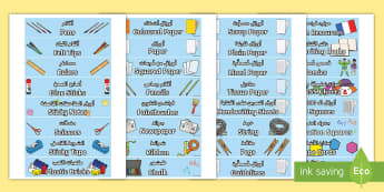 Classroom Equipment Tray Labels Arabic/English - EAL Classroom Equipment Tray Labels - labels, tray labels, classroom equipment, class, classroom, si