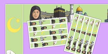Hajj Display Borders