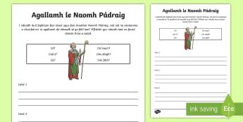 Agallamh le Naomh Pádraig leathanach oibre' agus - World Around Us KS2 - Northern Ireland, Saint Patrick, Interview, Naomh Pádraig, Agallamh.