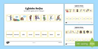 Taflen Cyfatebu Berfau - Berfau, Verbs, chwifio, dawnsio, canu, rhedeg, neidio, gwylio, swingio, hercian, bownsio, bouncing,