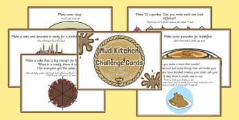 Mud Pie Kitchen Role Play Challenge Cards Arabic Translation
