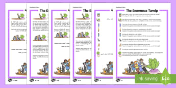 The Enormous Turnip Traditional Tales Differentiated Reading Comprehension Activity English/Arabic - Traditional Tales Reading Comprehensions, The Enormous Turnip, traditional tale, KS1 reading, compre