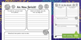 Obiectivele Noului An Romanian - anul nou, obiective, speranțe, materiale, fișe, propuneri, română, scriere, Romanian