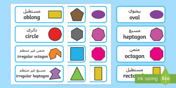 2D Shapes With Irregular Shapes Word Cards Arabic/English - numeracy , irregular, oval, heptagon, octagon, rectangle, pentagon, hexagon, square, triangle, oblon