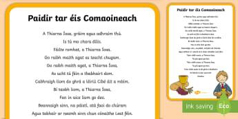 Prayer After Communion Display Poster Gaeilge - Confession & First Communion Resources,Irish
