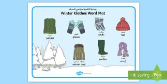Winter Clothes Word Mat Arabic/English - Winter Clothes Word Mat - winter clothes, word mat, winter, clothes,wnter, wintre, wordmat, EAL, Ara