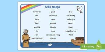Plansza ze słownictwem Arka Noego - Noe, zwierzęta, Noego, arka, arki, biblia, religia, religijna, biblijna, powódź, chrześcijaństw