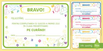 Prima zi în Clasa pregătitoare Diplome - început de an școlar, motivație, recompense, dezvoltare personală,Romanian