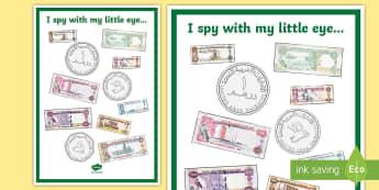 UAE Money I Spy Activity - UAE Maths, dirhams, AED, fils, money, emirati money, uae money