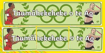 Taumāhekeheke o te Ao Display Banner
