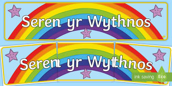 Star of the Week Display Banner Welsh - seren yr wythnos, Ser yr wythnos, Seren yr Wythnos, Welsh Second Language, Welsh Oracy,Order of the