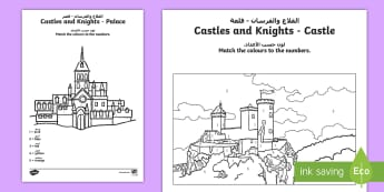 Castles And Knights Colour by Numbers Arabic/English - Castles And Knights Colour by Numbers - colouring, counting , numbes, colering, nigt, countng, couti