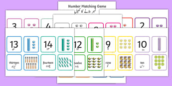 1-20 Number Matching Card Game Urdu - urdu, 1-20, matching, cards, match, number, game, activity