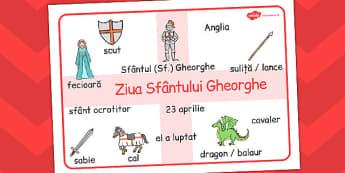 Ziua Sfantului. Gheorghe, plansa de cuvinte, imprimabil, Romanian