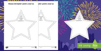 Steaua dorințelor pentru noul an - anul nou, noul an, dorințe, obiective, română, materiael, fișe,Romanian