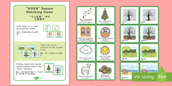 When Season Matching Game English/Mandarin Chinese - When Season Matching Game - seasons, weather, season games, game, waether, WHEATHER, seaons, wetaher