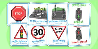 Road Safety Cards Arabic Translation - arabic, road safety, cards, road, safety